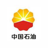 佰利嘉合作伙伴-中国石油
