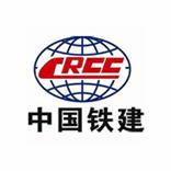 佰利嘉合作伙伴-中国铁建