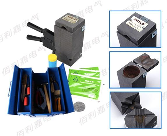 接地装置放热焊接系统