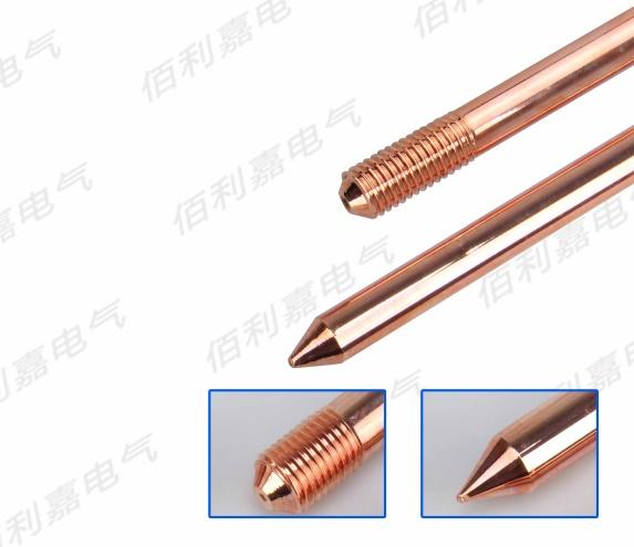 铜包钢螺纹接地棒